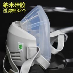 猪鼻子防尘罩防灰尘口鼻工地工业粉尘工人劳保灰粉工业用防尘口罩