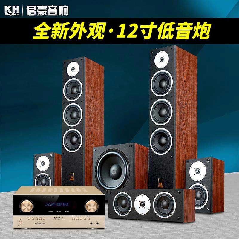 家用客厅音箱5.1双解码家庭影院音响套装DTS高清636KHKINGHOPE