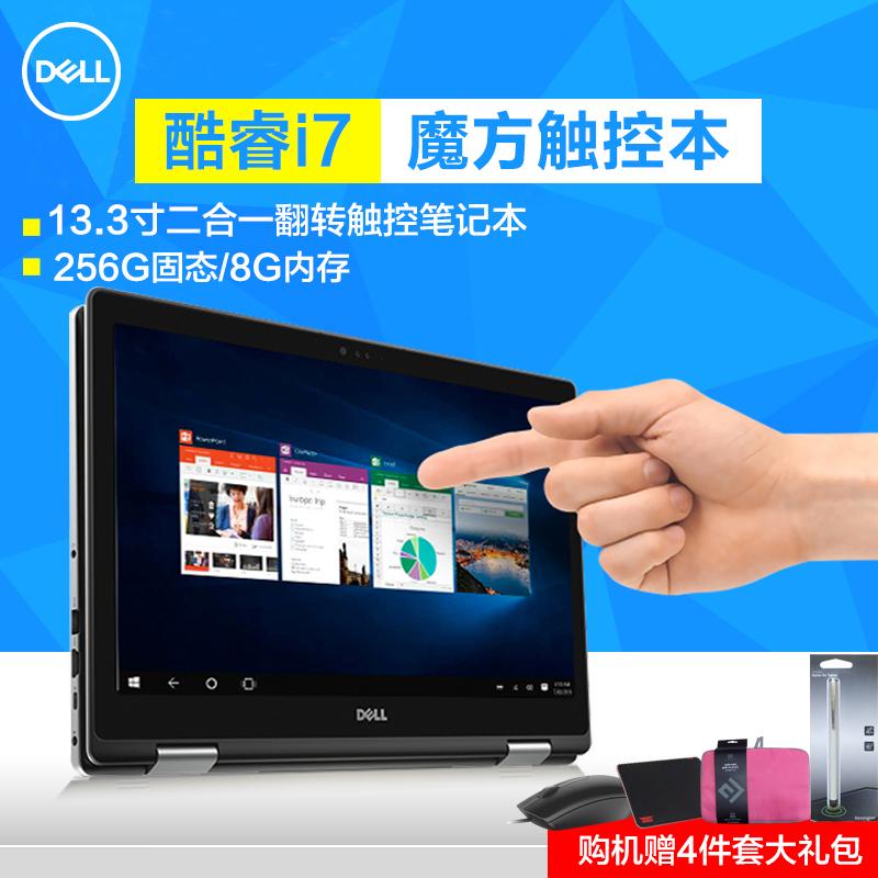 Dell/戴尔 灵越13(7378) INS 13MF PRO-2705T魔方触控翻转笔记本