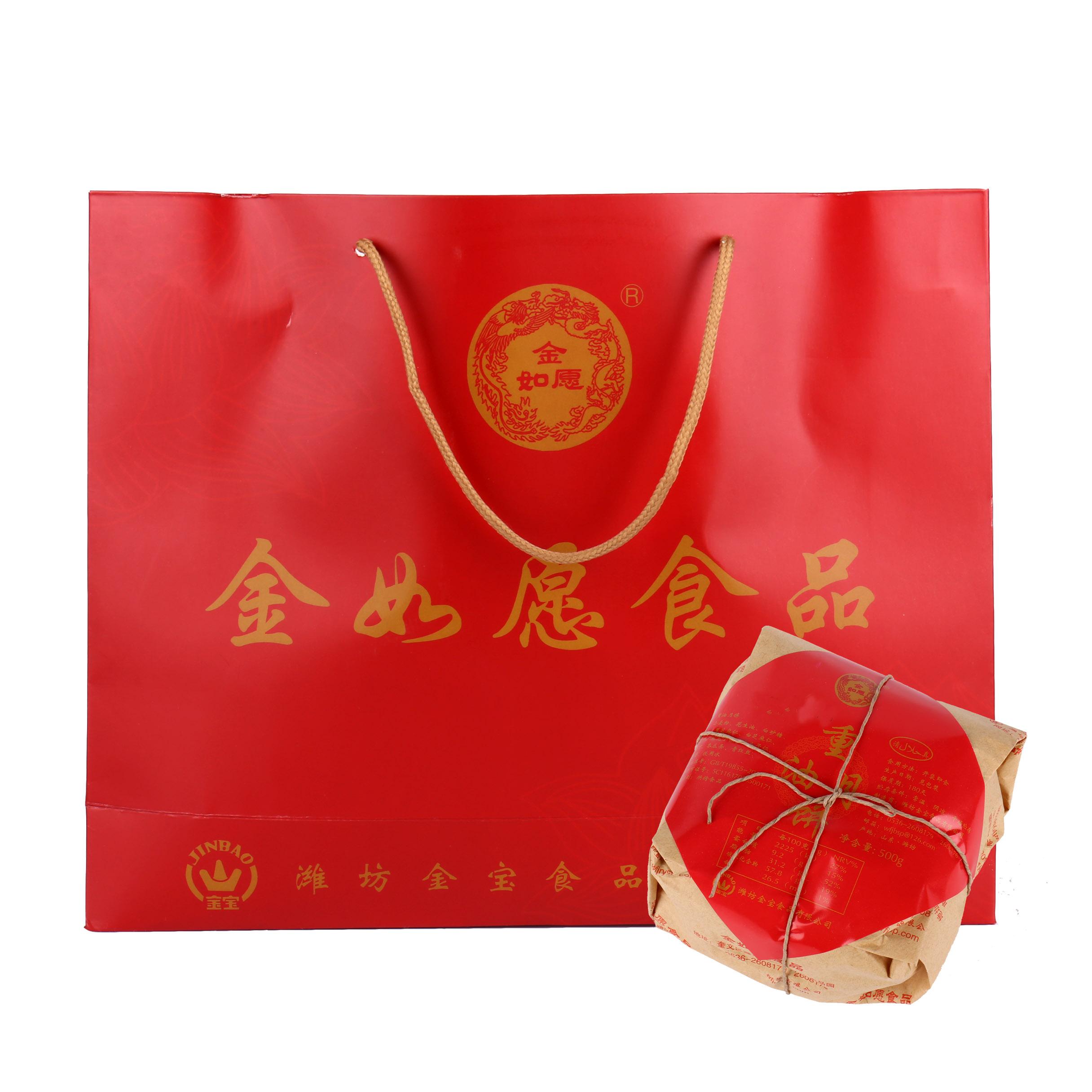 4斤礼盒装五仁月饼老式传统散装 多口味酥皮手工苏式中秋五仁月饼