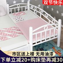 拼接床儿童床铁艺男孩女孩公主单人床无甲醛童床小床加宽床带护栏