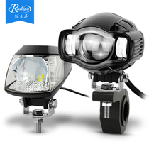 Rui Pu Motorcycle Headlights Retrofit Accessories assembly Electric lamp Car ultra-bright LED lamp 12v external strong light Waterproof