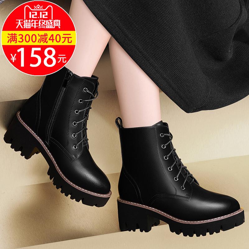 马丁靴女英伦风2018新款冬季女鞋子山本风鞋冬鞋加绒靴子粗跟短靴