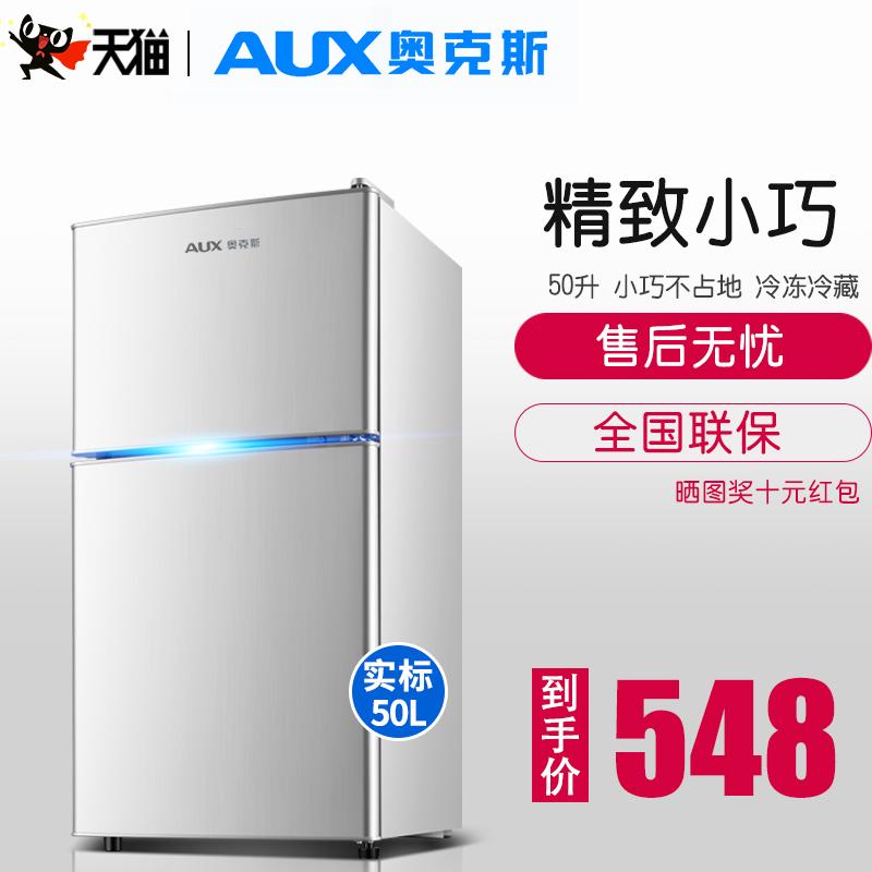 家用电冰箱小冰箱型双两门冷藏冷冻节能静音50ADBCD奥克斯AUX
