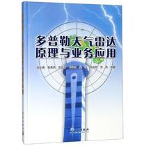 中国海洋大学出版社新华书店正版图书籍地震专业科技著作主编唐学玺李永琪海洋恢复生态学