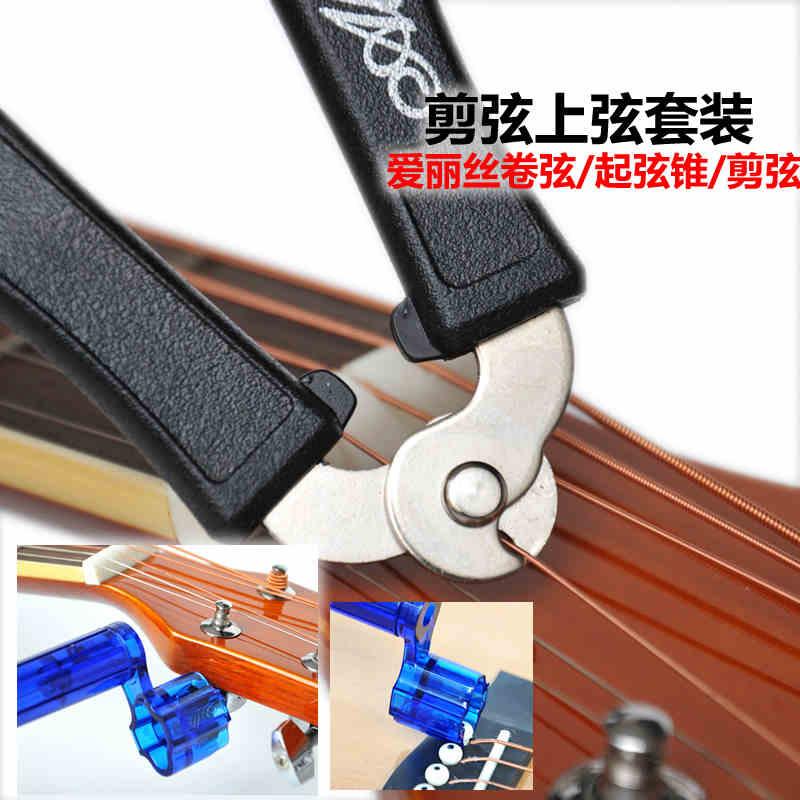 Гитарная струнная машина Alice Ballad верх Стрингер Стрингер для инструментов для струнных инструментов комплект
