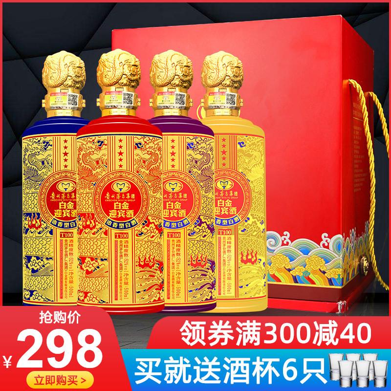 贵州茅台集团白金酒公司出品 52度浓香型礼盒装白酒整箱4瓶