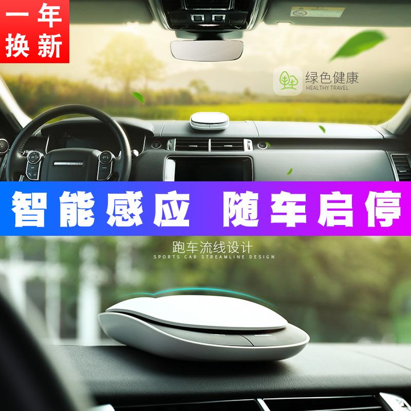 汽车空气净化器PM
