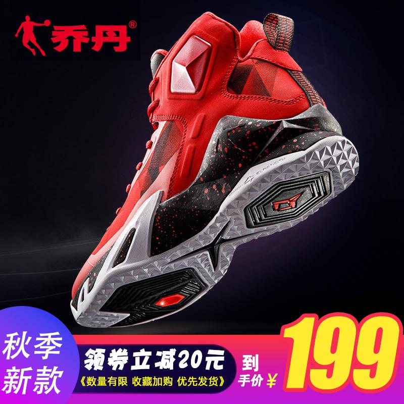 乔丹篮球鞋男高帮秋季学生aj11欧文5科比7毒液4库里6KD12限量版13