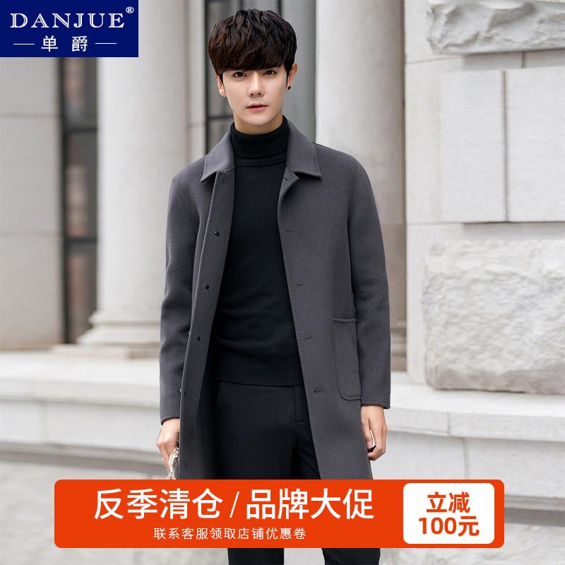 反季双面羊绒大衣男士羊毛呢子外套中长款韩版英伦风帅气风衣尼子