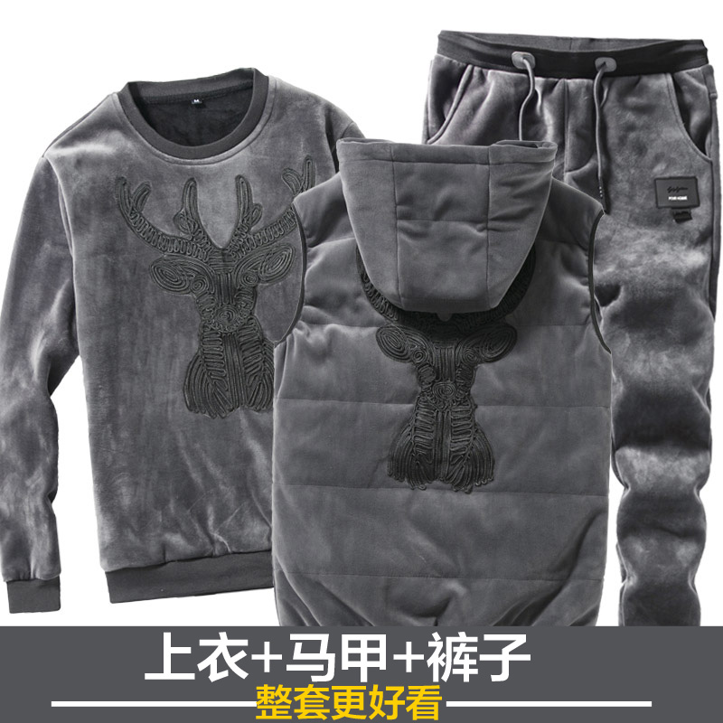 金丝绒卫衣套装男装三件套冬季连帽加绒加厚韩版休闲运动冬装外套