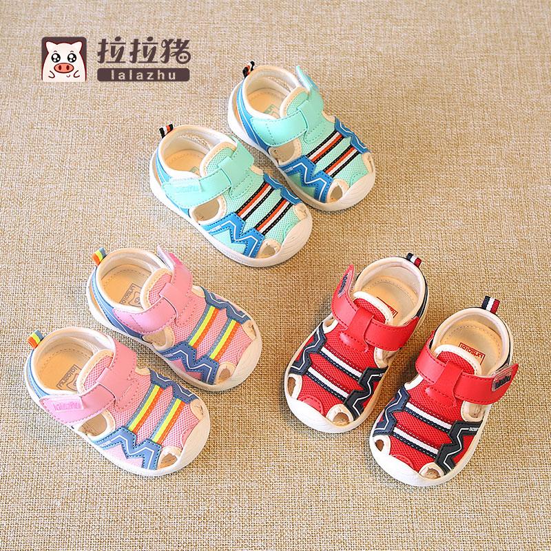 拉拉猪夏季儿童机能凉鞋女宝宝鞋子限20000张券