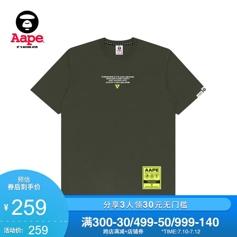 Aape男裝春夏熒光色撞色字母印花標簽潮流短袖T恤0277XXC