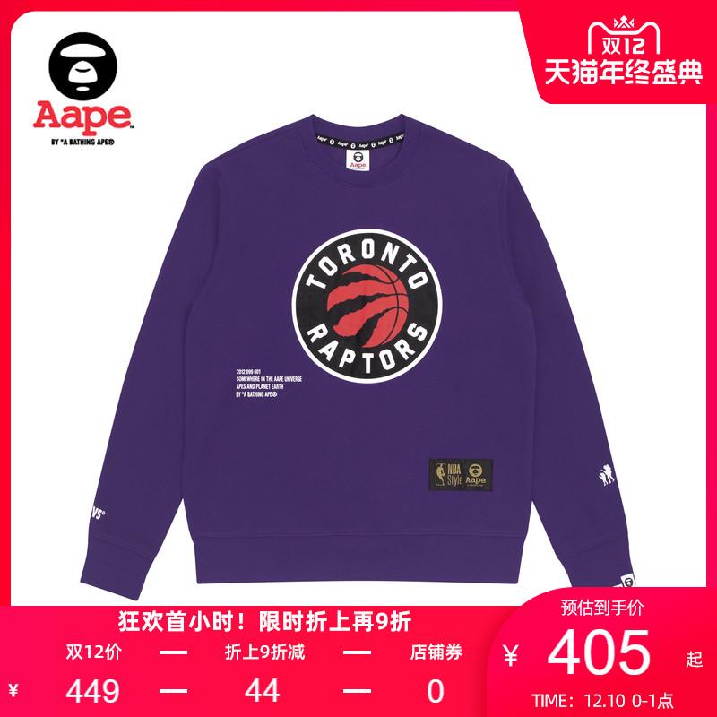 AapeX NBA多伦多猛龙队字母迷彩猿颜印花加绒卫衣9449XXF