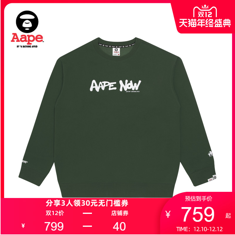 Aape男装秋冬涂鸦猿颜X-BONE字母印花加绒圆领卫衣3716XXF