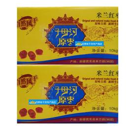 子母河原枣 新疆若羌米兰36团 未洗带土有灰枣子 一级 20斤大红枣图片