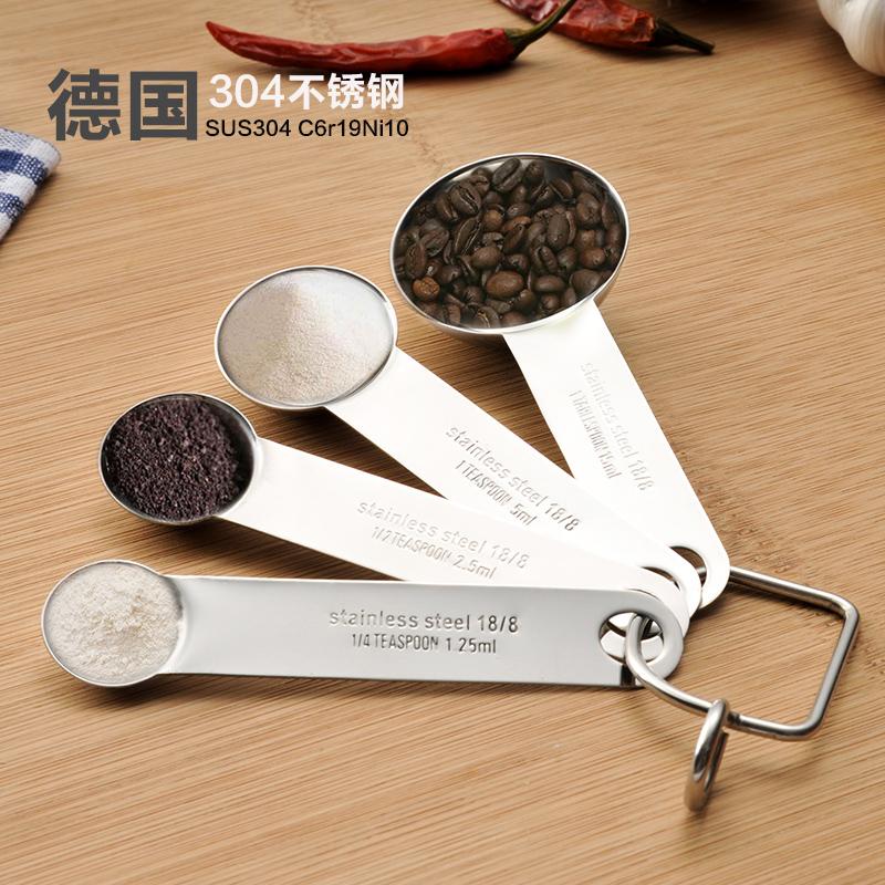 304不锈钢量勺子奶粉勺量克匙调味匙刻度勺毫升勺 厨房烘培小工具