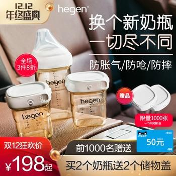 新加坡国民奶瓶 防摔防呛 仿母乳易断奶