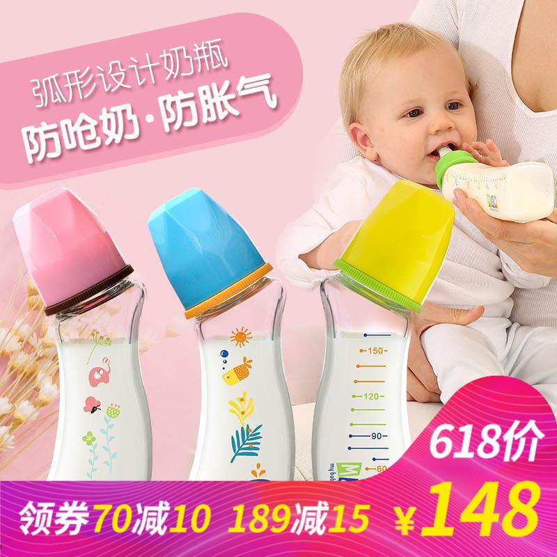 M&M奶瓶怎么样,该怎么挑选