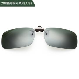 司机夜视镜护目镜近视太阳镜墨镜日夜两用偏光眼镜夹片汽车用品图片