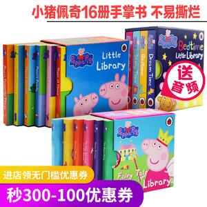 领10元券购买16册手掌书原版英文Peppa Pig Bedtime Fairy Tale Little Library粉红猪小妹小猪佩奇儿童绘本儿童早教英语纸板书有声读物音频