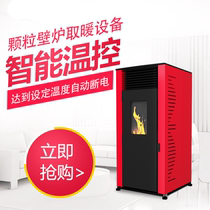 包邮节能家用采暖炉煤球煤炭升温加热室内无烟水循环暖气片取暖炉