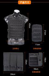 真人cs装备全套防刺服战术背心马甲防弹衣战术背心配件防弹背衣