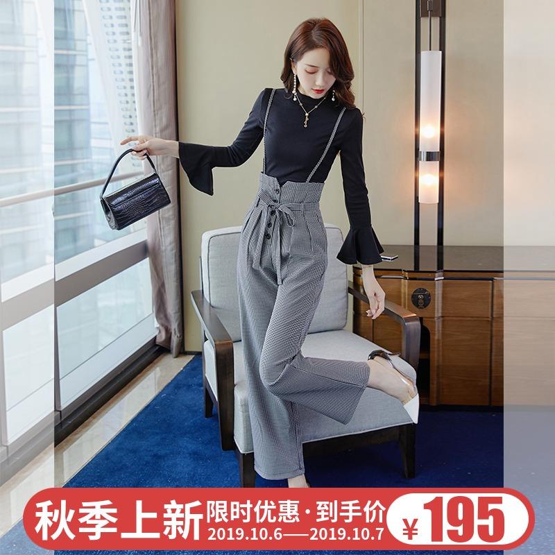 女2019初秋新款减龄裤装气质阔腿裤10-16新券