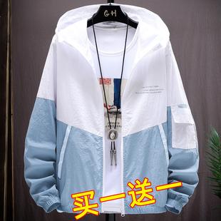 防晒服男士2020夏季新款薄款夹克外套韩版潮流冰丝超薄透气防晒衣图片