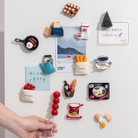 北欧风新年家饰树脂创意冰箱贴厨房创意卡通装饰磁性贴可爱吸磁贴图片