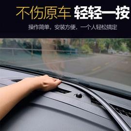 前台隔音密封条胶条汽车缝隙玻璃仪表台响降异填补噪音风挡塞中控图片