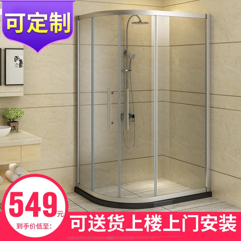 定制淋浴房整体浴室玻璃隔断沐浴房弧扇形简易淋雨房卫生间洗澡间
