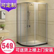 定制淋浴房整體浴室玻璃隔斷沐浴房弧扇形簡易淋雨房衛生間洗澡間