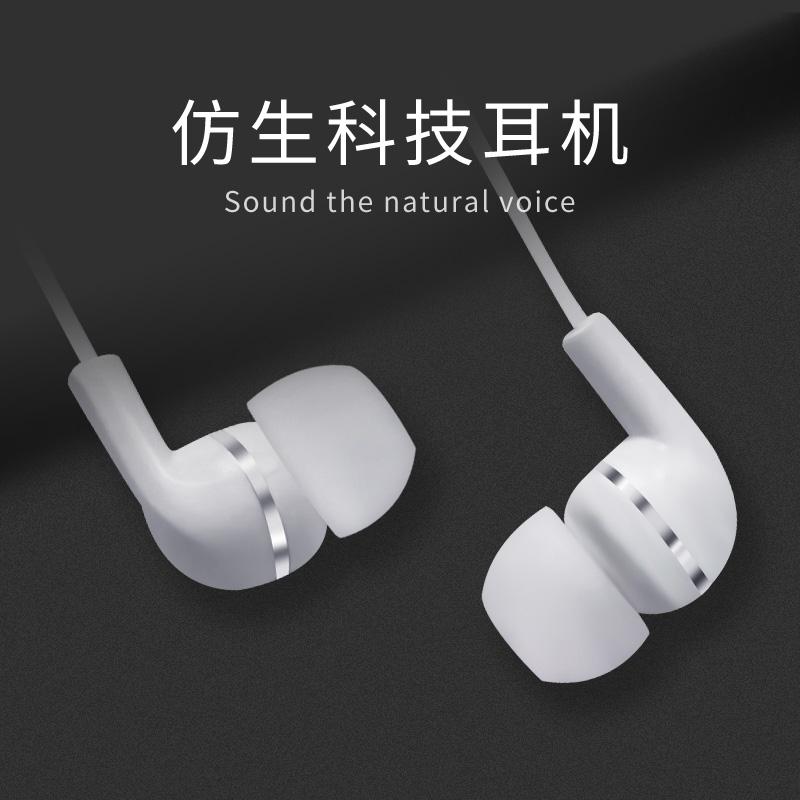 耳机入耳式vivo小米华为oppo苹果安卓手机通用重低音炮男女生k歌有线x9耳塞魅族荣耀