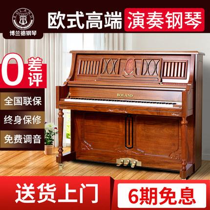 德国博兰德Boland全新立式复古钢琴成人家用欧式专业高端演奏品牌