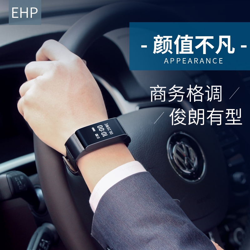 EHP智能手环蓝牙耳机二合一可通话手表腕带男女运动oppo苹果vivo分离分拆式多功能接电话安卓通用