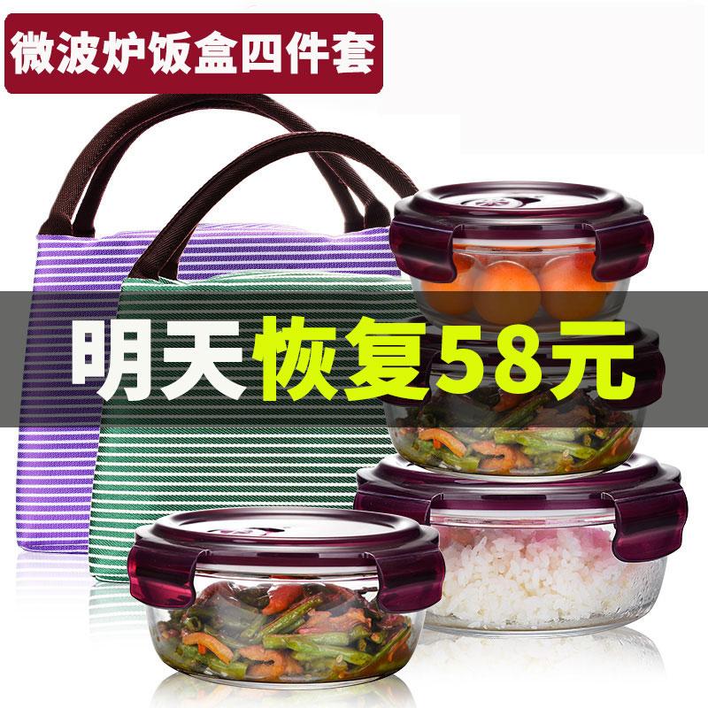 海客瑞斯耐热玻璃保鲜盒微波炉饭盒大号便当盒耐热大容量密封碗