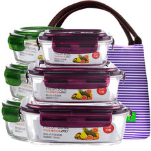 Four 19.9 yuan lunch box glass storage box rectangular round microwave heating lunch box sealed bowl set