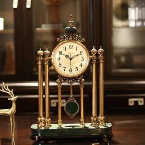 轻奢摇摆钟表客厅北欧摆钟美式摆设