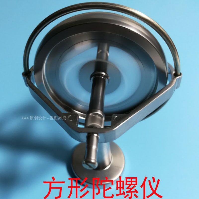 Dynamic balance mechanical gyroscope metal black technology anti gravity rotation technology teaching adult decompression toy