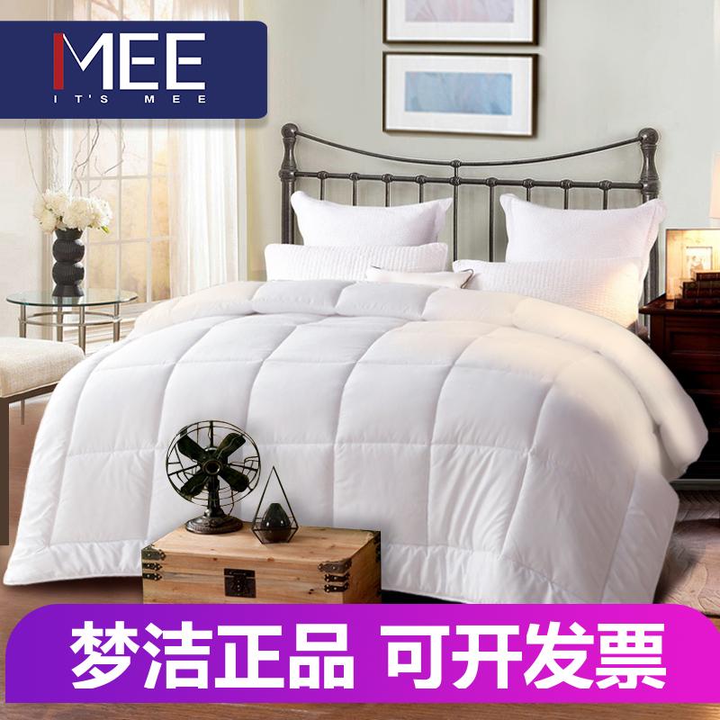 梦洁家纺丝柔四孔春秋被单双人被芯床上用品柔软保暖亲肤被子促销