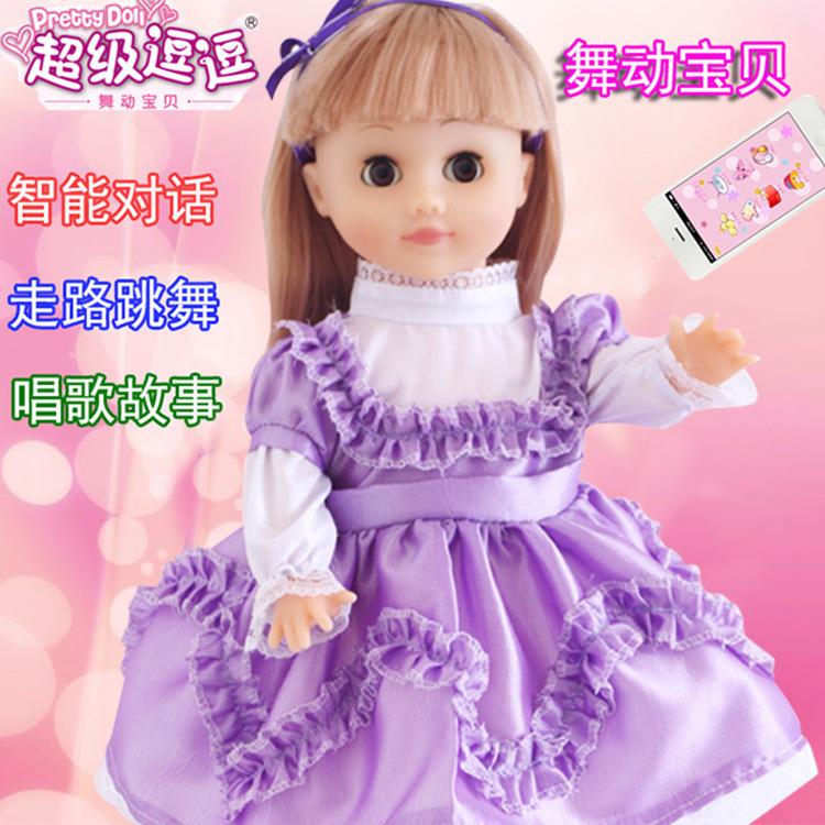 超�逗逗���f�的智能娃娃��跳舞走路�υ�洋娃娃�和�玩具