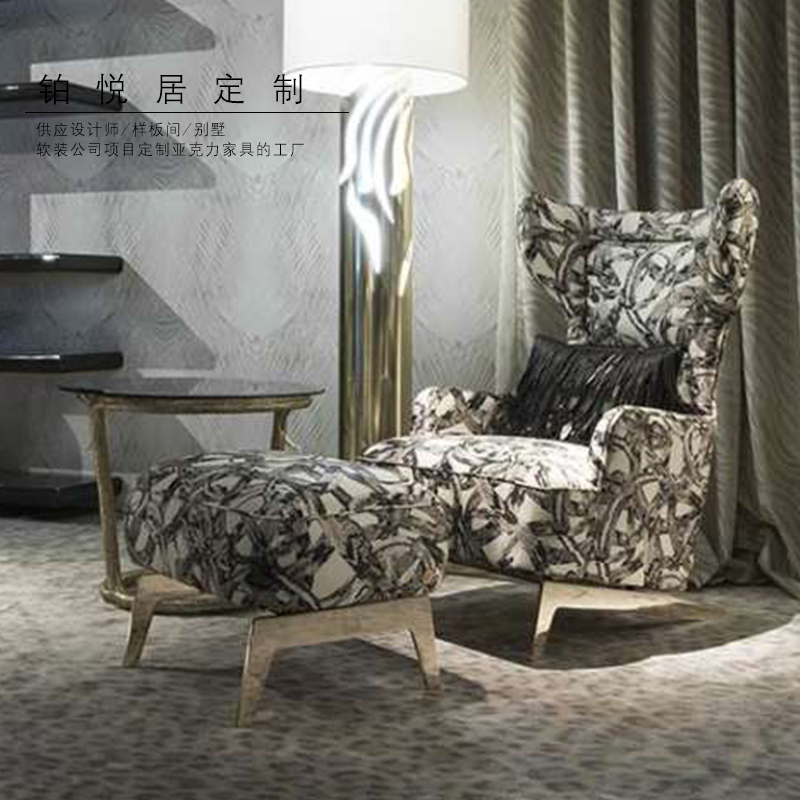 Italian luxury minimalist Italian designer high back individual sofa model room leisure chair with pedal