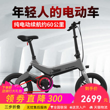 Positive step 16 inch new folding electric bicycle small men and women power battery car lithium battery electric car