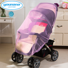 Baby carriage mosquito net universal full cover baby mosquito net cover newborn trolley mosquito cover baby carriage accessories