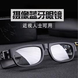 智能蓝牙眼镜耳机带摄像无线夜视多功能偏光太阳镜男士近视通用款图片