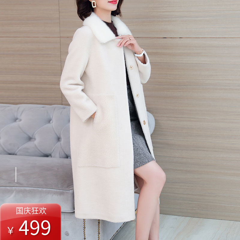 2019 new fur one in one medium long sheep shearing coat female Mink Collar Haining Lamb Fur grass coat slim fit