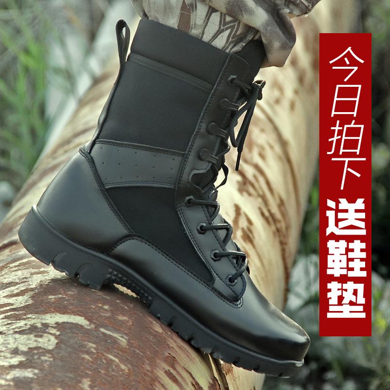 透气18式秋作战靴男冬季特种兵羊毛军靴男夏季减震轻薄超轻陆战靴