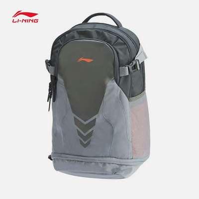 李宁双肩包背包书包篮球男包女包2020新款训练系列运动包ABSQ334