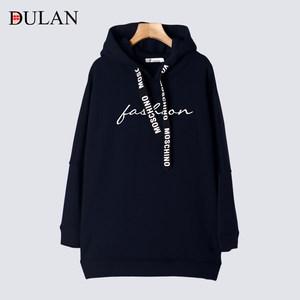 2019秋冬加绒卫衣女在本店购任二件送一件卫衣和购新款送一件卫衣